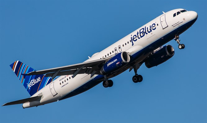 JetBlue - Blue and White - Israel National News