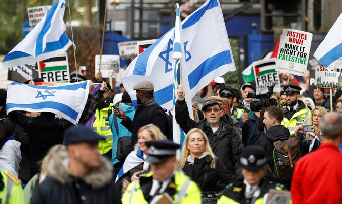 Anti-Israel protest in London