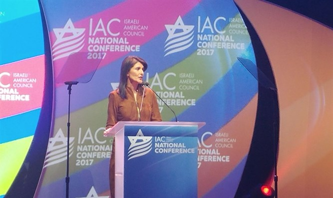 Ambassador Nikki Haley at IAC National Conference