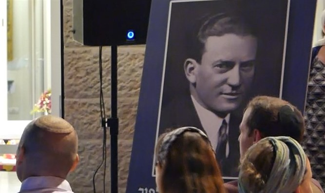 Picture of Aharon Aharonson (Aaronsohn) at Bnei Akiva event