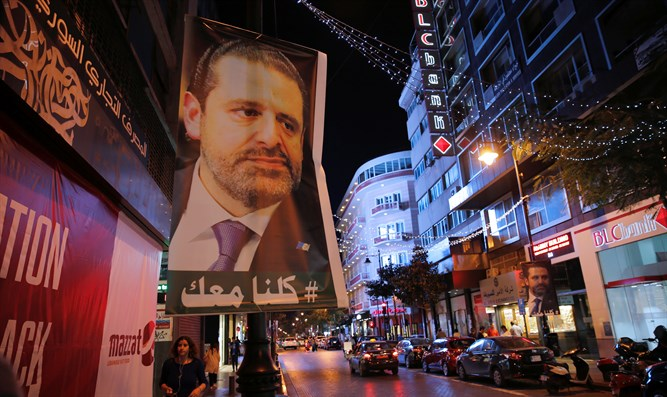 Poster depicting Hariri seen in Beirut since his detainment