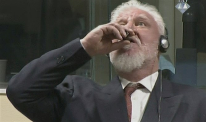 Slobodan Praljak drinks poison on live television