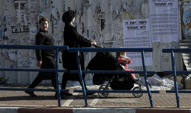 Beit Shemesh Women: Supreme Court: City Must Remove 'modesty' Signs