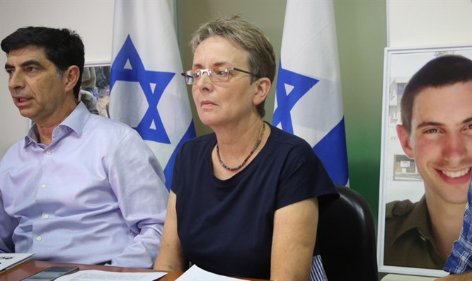 Hadar Goldin's parents Simcha and Leah at press conference