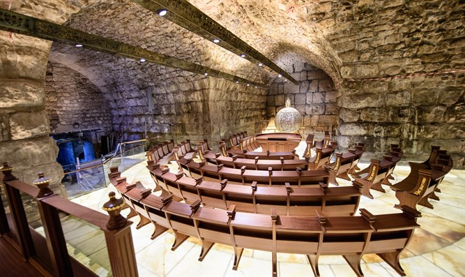 New synagogue in Western Wall tunnels