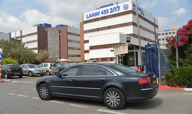 Offices of police's Lahav 433 anti-corruption unit