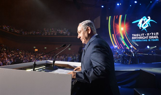 Netanyahu at Birthright-Taglit event in Jerusalem