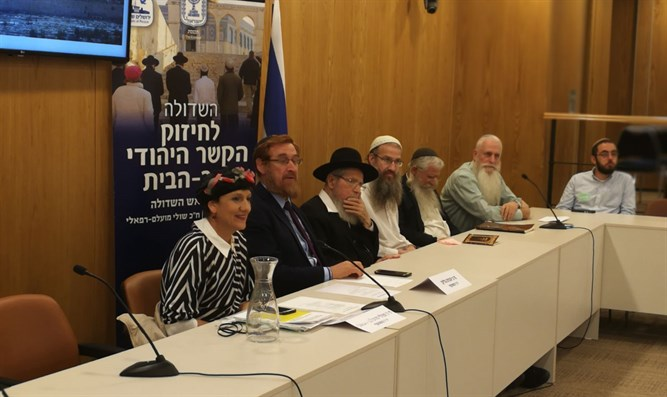 Knesset Lobby for Strengthening the Jewish Connection to the Temple Mount meeting