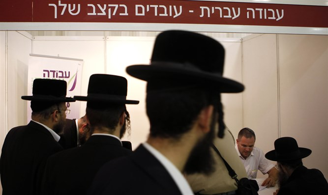 Haredi men working
