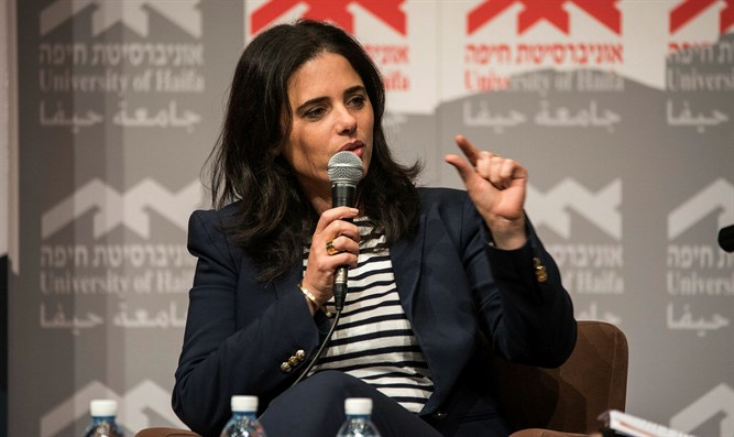 "Ayelet Shaked, Justice Minister, speaks during the ""This Year in Israeli Law 2017"" confere"