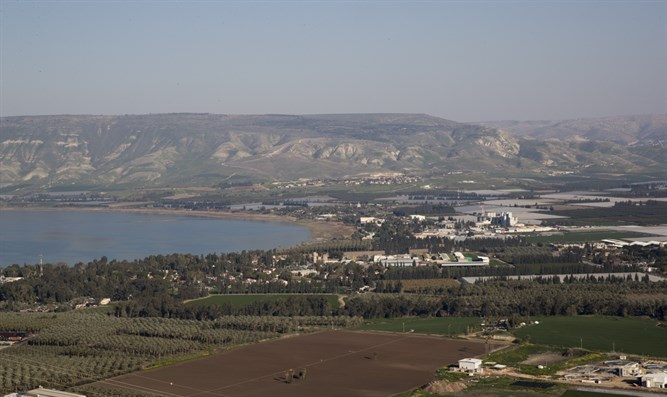 Agricultural fields near the Kinneret