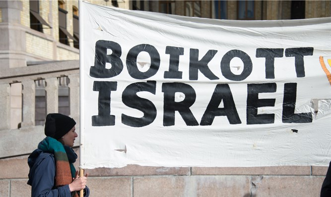 Norwegian protesters encourage boycotting Israel (illustrative)