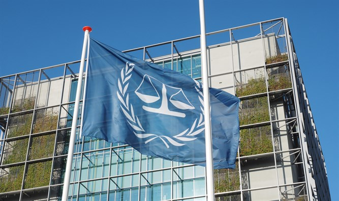 International Criminal Court at The Hague
