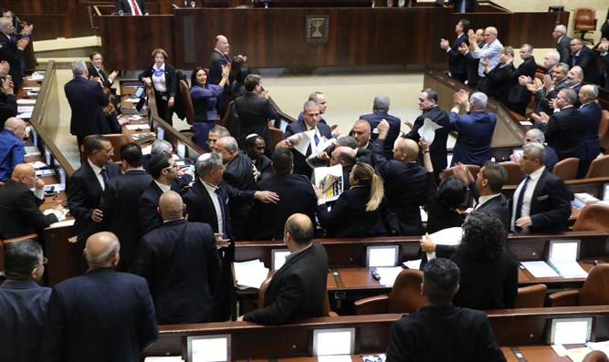 Disturbances in Knesset ahead of Pence's address