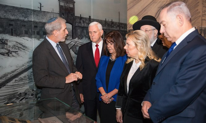 Pence and Netanyahus at Yad Vashem
