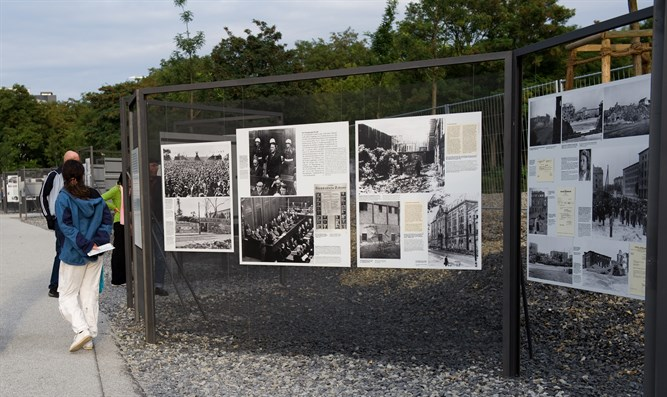 Holocaust exhibition (illustrative)
