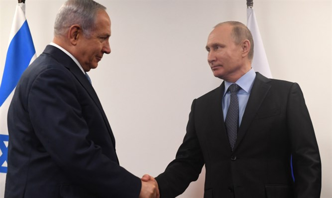 Vladimir Putin and Netanyahu
