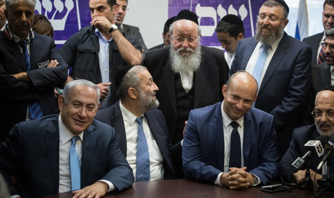 Coalition members at Shas event