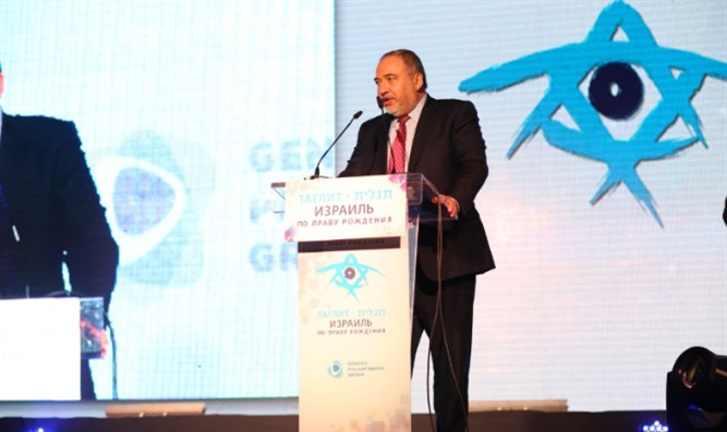 Liberman speaking at event