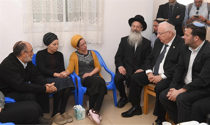 President Rivlin during condolence visit