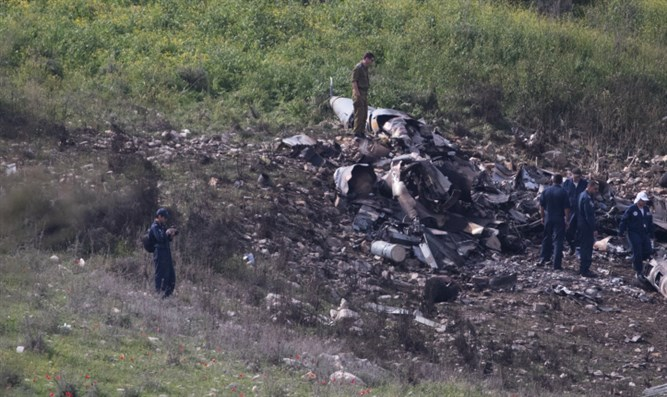 Remains of F-16 shot down Saturday
