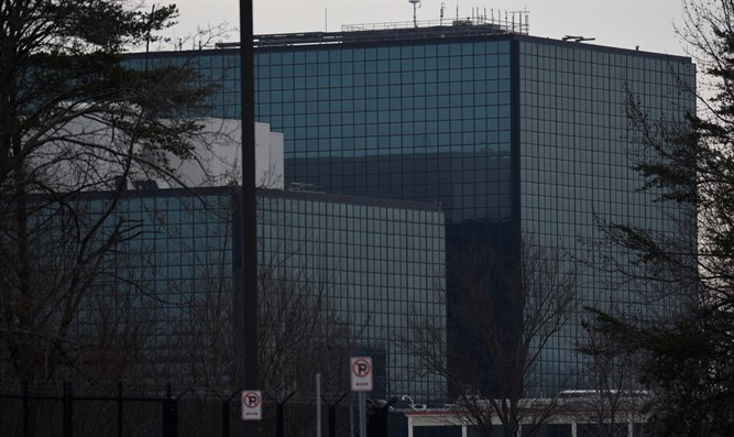 scene of incident outside NSA headquarters