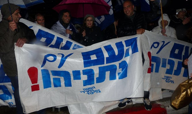 Protest in support of Netanyahu