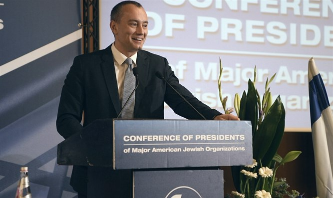 Nickolay Mladenov at the Conference of Presidents
