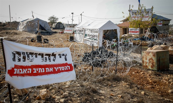 Netiv Ha'avot protest tents