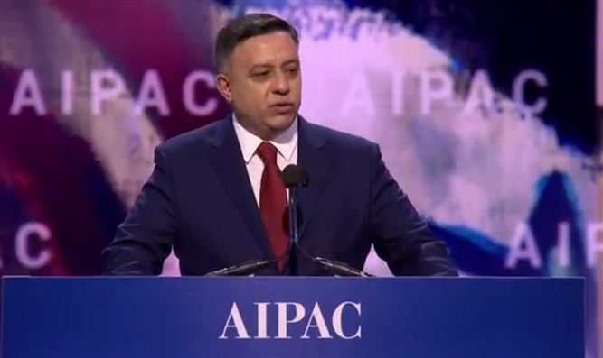 Jew Detector: Gabbay: The PA Must Stop The Incitement