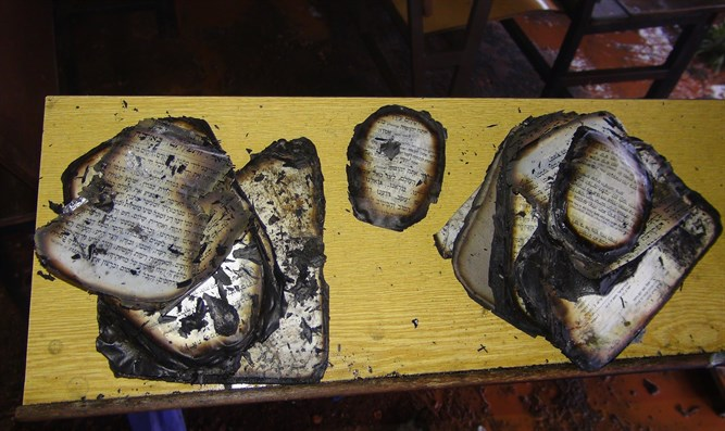 Burned prayer books