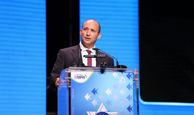 Naftali Bennett speaks at the Haifa conference