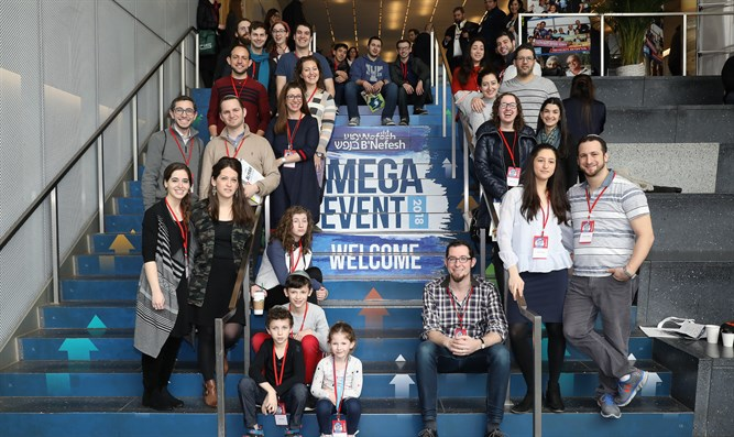 Participants at the Mega Aliyah Fair in New York