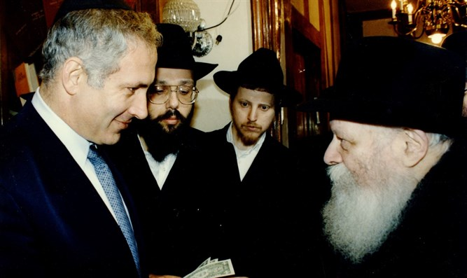 The Rebbe and Netanyahu