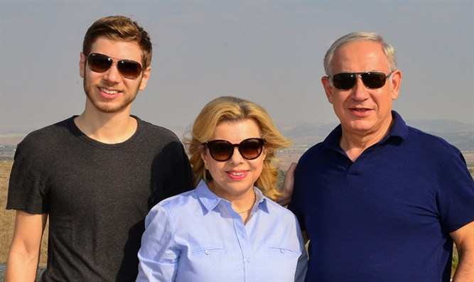 The Netanyahu family