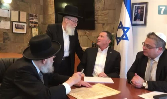 Knesset sells its chametz