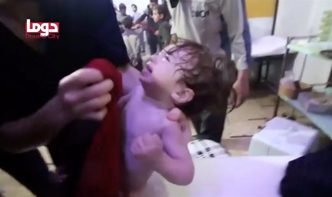 Chemical attack in Syria (archive)