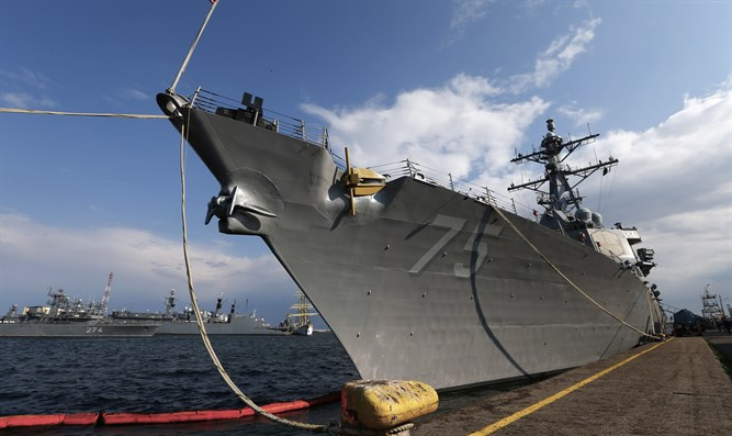 Arleigh Burke class guided missile destroyer USS Donald Cook (DDG-75)