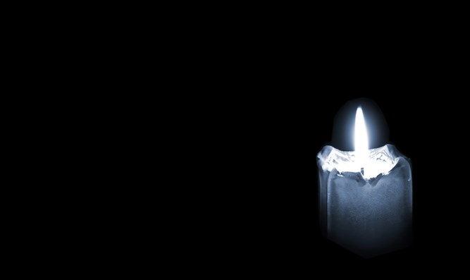 Prayer For Lighting A Yahrzeit Candle Israel National News