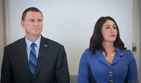 Yuli Edelstein and Miri Regev