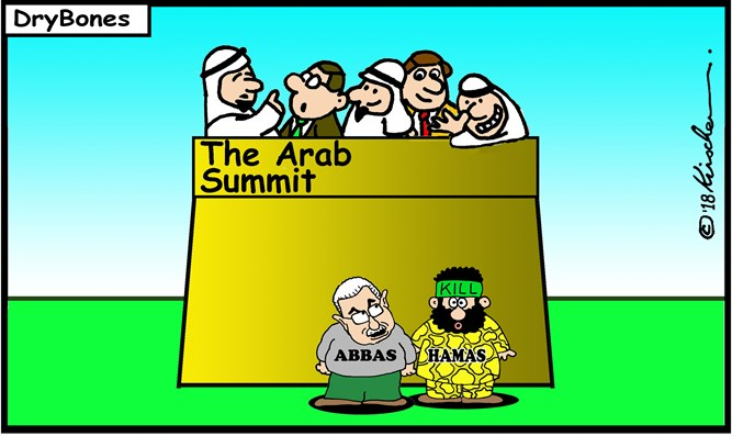 Dry Bones:  Arab Summit