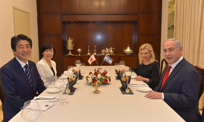 Netanyahu and Japanese PM have dinner