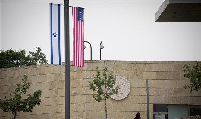 New embassy building in Jerusalem