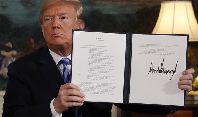 Trump announces his decision on the Iran nuclear agreement at White House