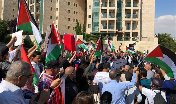 PA flags at anti-embassy demonstration