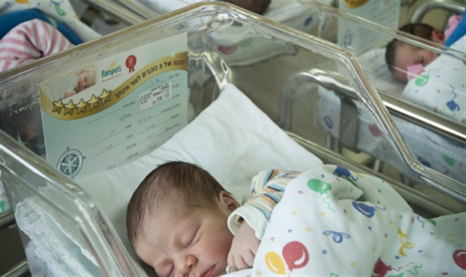 Why are Israeli women giving birth at Arab hospitals