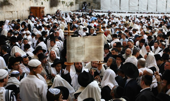 Vote for the covenant' : Torah scroll at Kotel