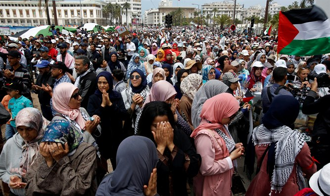 Thousands protest against Israel and US in Morocco