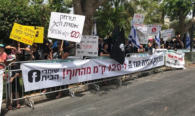 Protesters hurl smoke grenades near PM's home - Israel