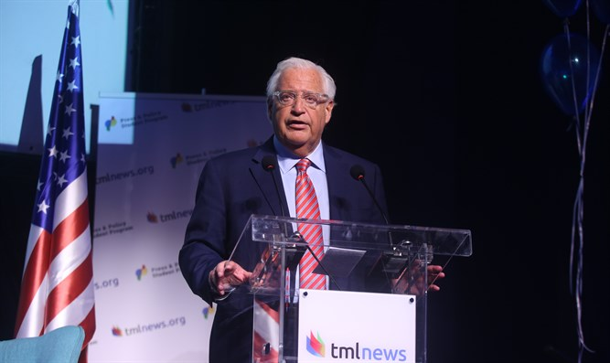 David Friedman at TML's conference